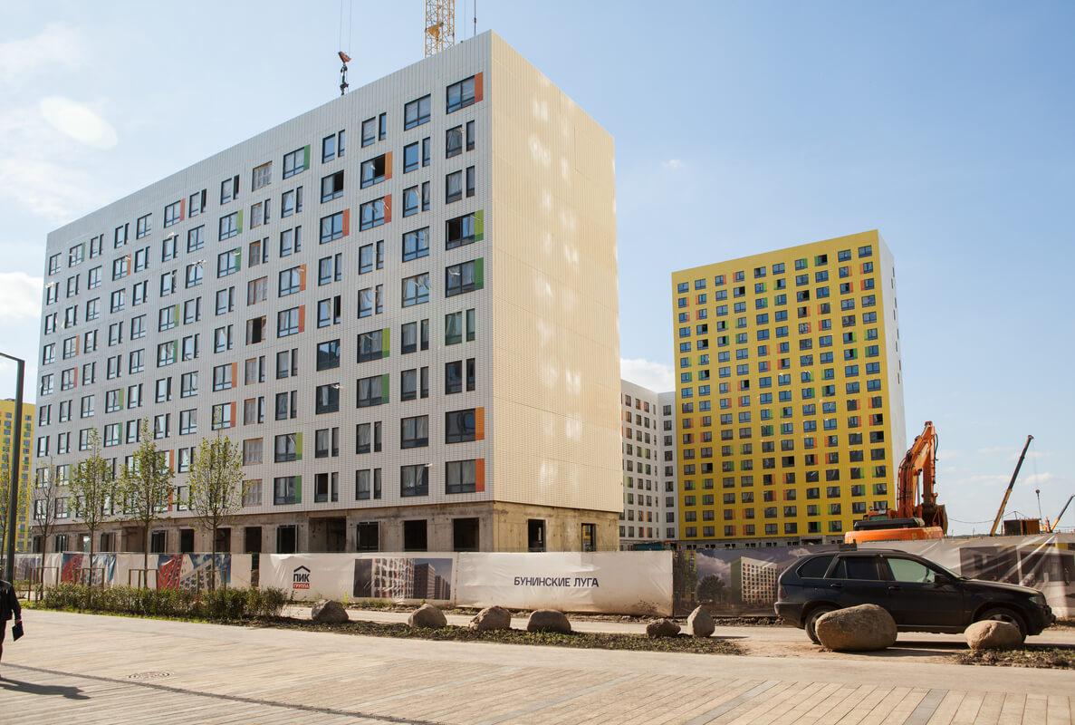 Пик квартиры в областе